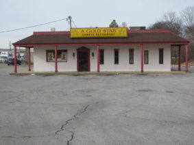 A Gold Star Chinese Restaurant